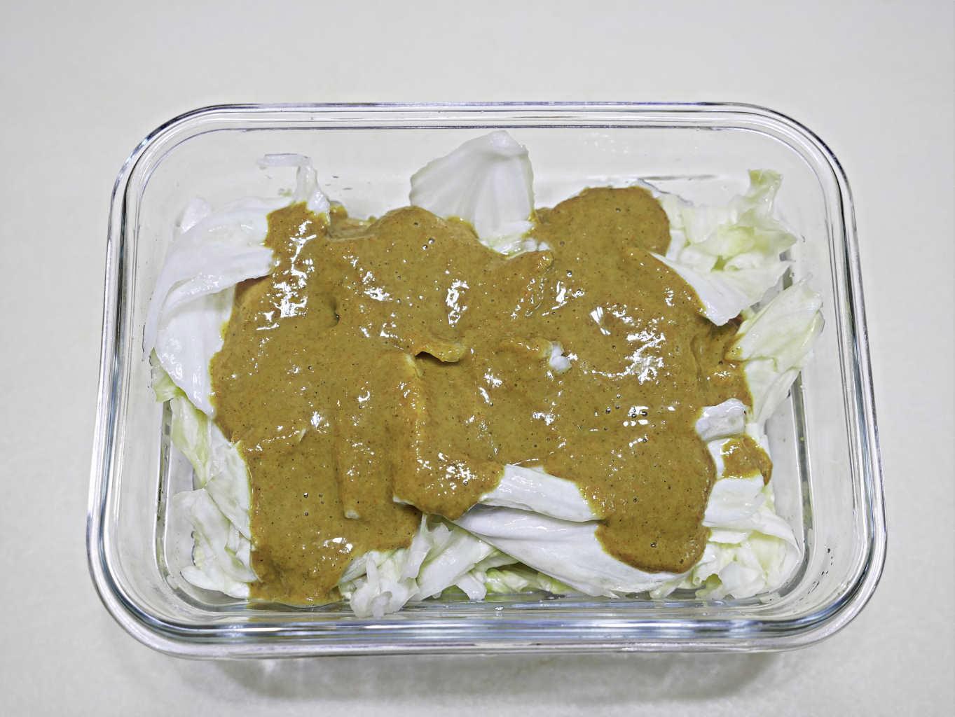 黃金泡菜作法-14.jpg