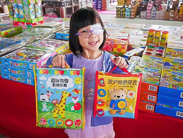 台灣國際書展特賣會,吉村球鞋,內衣特賣會-12.jpg