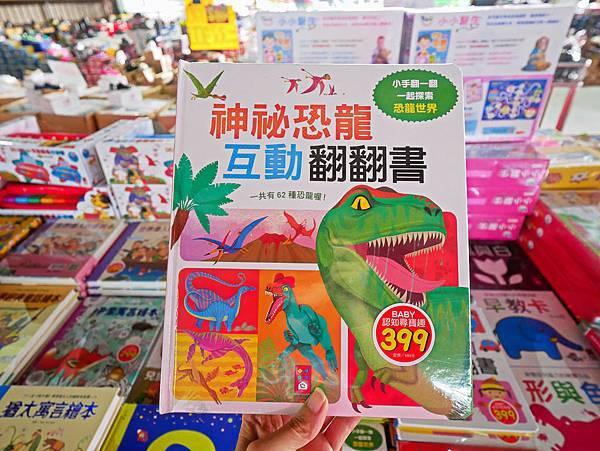 台灣國際書展特賣會,吉村球鞋,內衣特賣會-14.jpg