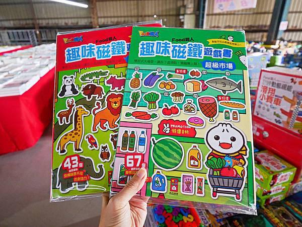 台灣國際書展特賣會,吉村球鞋,內衣特賣會-16.jpg