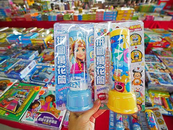 台灣國際書展特賣會,吉村球鞋,內衣特賣會-22.jpg