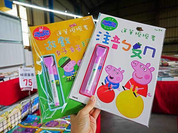台灣國際書展特賣會,吉村球鞋,內衣特賣會-25.jpg