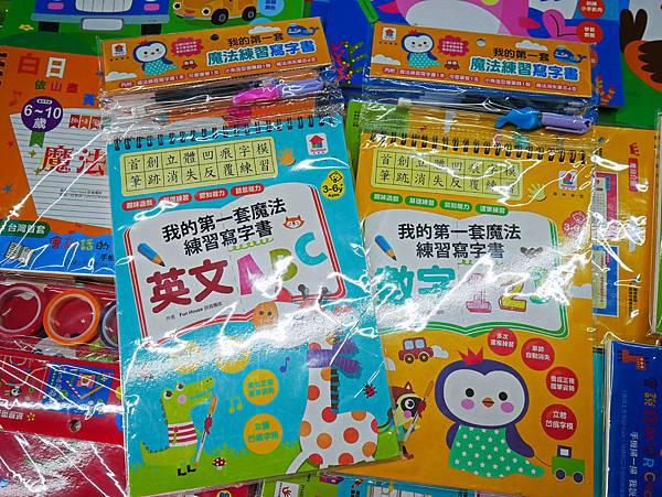 台灣國際書展特賣會,吉村球鞋,內衣特賣會-27.jpg