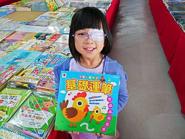 台灣國際書展特賣會,吉村球鞋,內衣特賣會-28.jpg