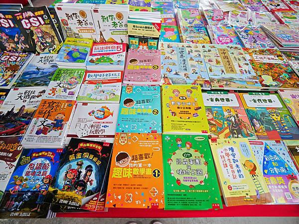 台灣國際書展特賣會,吉村球鞋,內衣特賣會-31.jpg