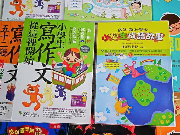 台灣國際書展特賣會,吉村球鞋,內衣特賣會-32.jpg