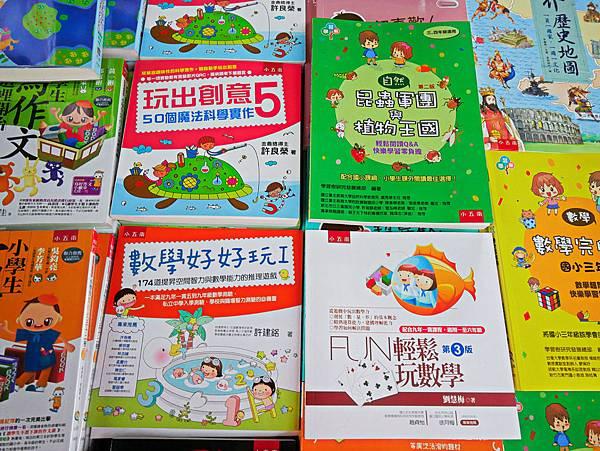 台灣國際書展特賣會,吉村球鞋,內衣特賣會-33.jpg