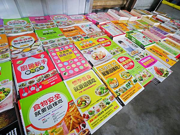 台灣國際書展特賣會,吉村球鞋,內衣特賣會-34.jpg