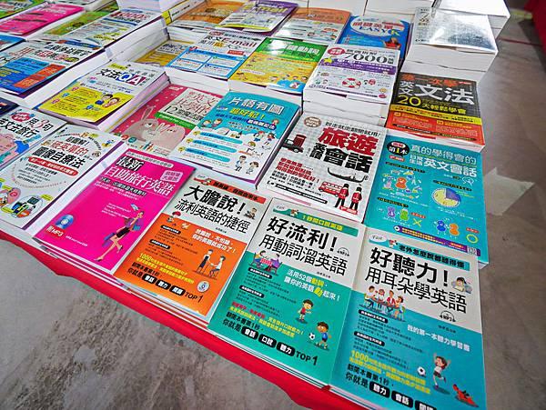 台灣國際書展特賣會,吉村球鞋,內衣特賣會-36.jpg