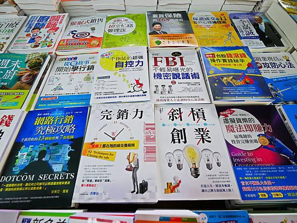 台灣國際書展特賣會,吉村球鞋,內衣特賣會-37.jpg