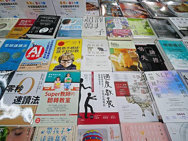 台灣國際書展特賣會,吉村球鞋,內衣特賣會-38.jpg