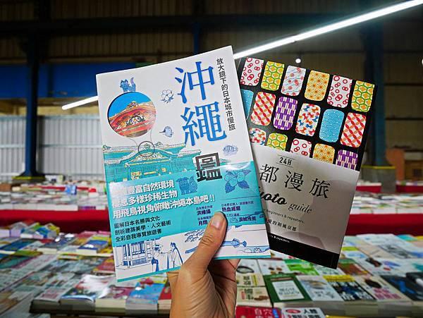 台灣國際書展特賣會,吉村球鞋,內衣特賣會-39.jpg