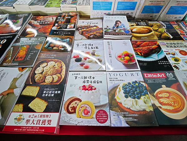 台灣國際書展特賣會,吉村球鞋,內衣特賣會-40.jpg