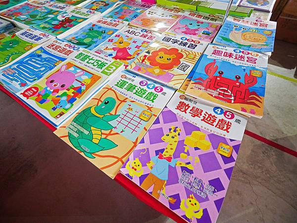 台灣國際書展特賣會,吉村球鞋,內衣特賣會-42.jpg