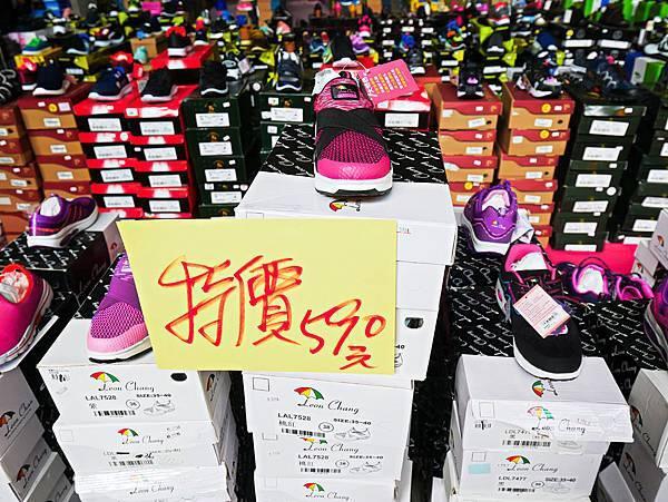 台灣國際書展特賣會,吉村球鞋,內衣特賣會-55.jpg