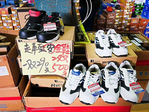 台灣國際書展特賣會,吉村球鞋,內衣特賣會-60.jpg