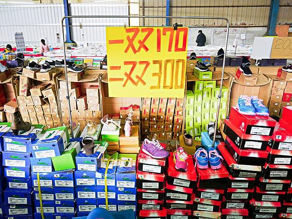 台灣國際書展特賣會,吉村球鞋,內衣特賣會-65.jpg