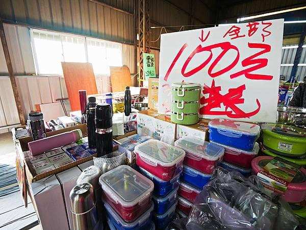 台灣國際書展特賣會,吉村球鞋,內衣特賣會-72.jpg