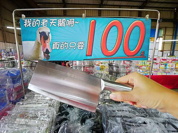 台灣國際書展特賣會,吉村球鞋,內衣特賣會-76.jpg
