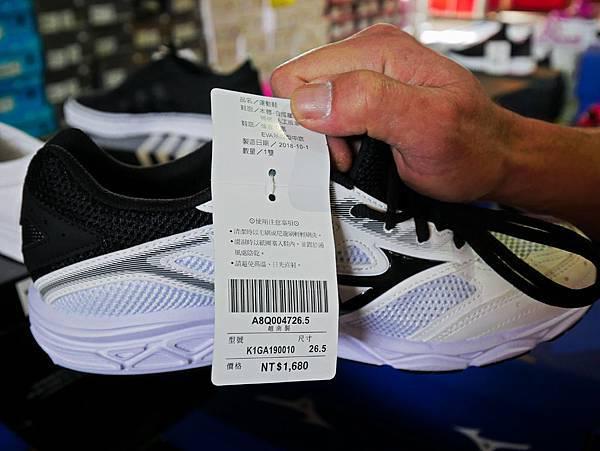 台灣國際書展特賣會,吉村球鞋,內衣特賣會-80.jpg