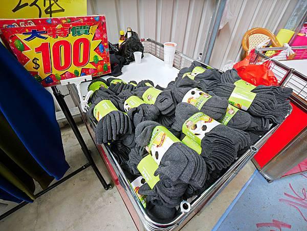 台灣國際書展特賣會,吉村球鞋,內衣特賣會-106.jpg