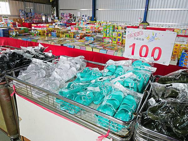台灣國際書展特賣會,吉村球鞋,內衣特賣會-119.jpg
