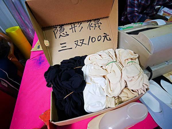 台灣國際書展特賣會,吉村球鞋,內衣特賣會-135.jpg