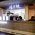 微風南山-4.jpg