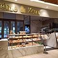 7F-Trine_Zen櫃位示意圖