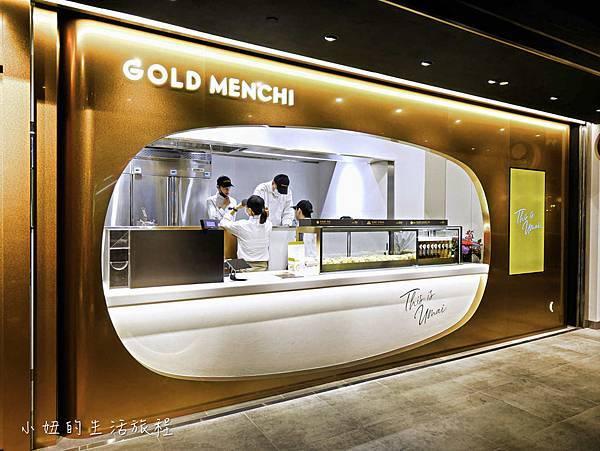 金葉名氣餅 Gold Menchi,微風南山-2.jpg