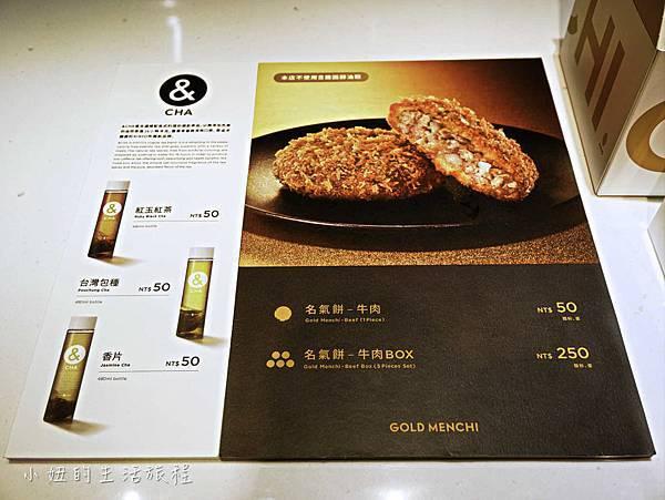 金葉名氣餅 Gold Menchi,微風南山-4.jpg