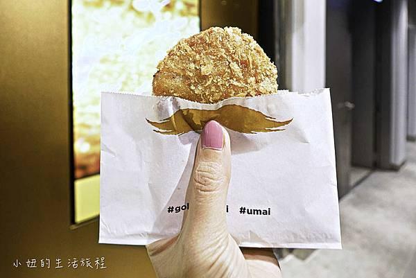 金葉名氣餅 Gold Menchi,微風南山-7.jpg