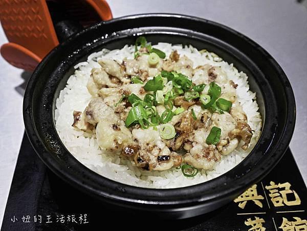 陳興發 興記菜館-7.jpg