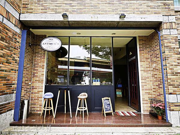 新北投咖啡店,英式司康,1975 Antique's Cafe Tea Room-1.jpg