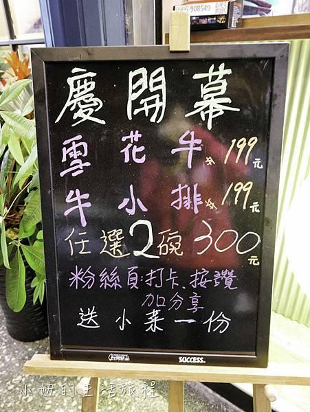 九條牛牛肉麵-宜蘭總店-5.jpg
