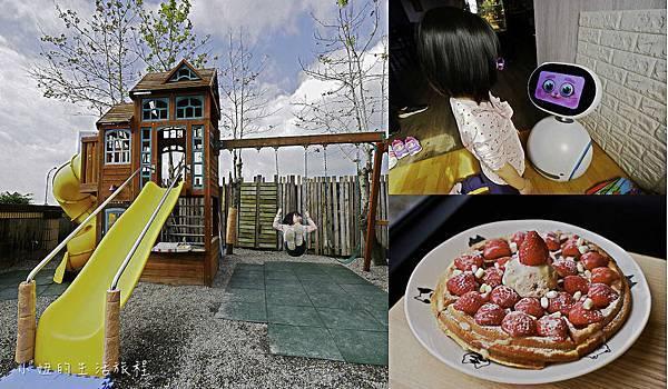 熊與喵親子餐廳-1
