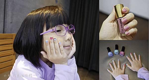 指甲油,無毒,可撕,兒童-100