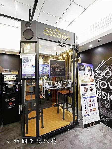無人咖啡,松山機場-6.jpg
