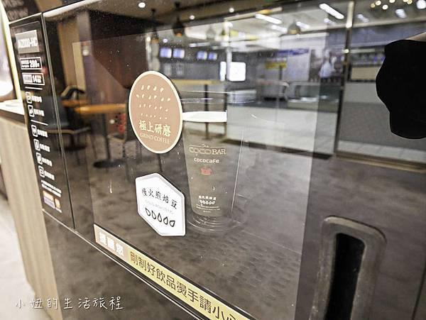 無人咖啡,松山機場-10.jpg