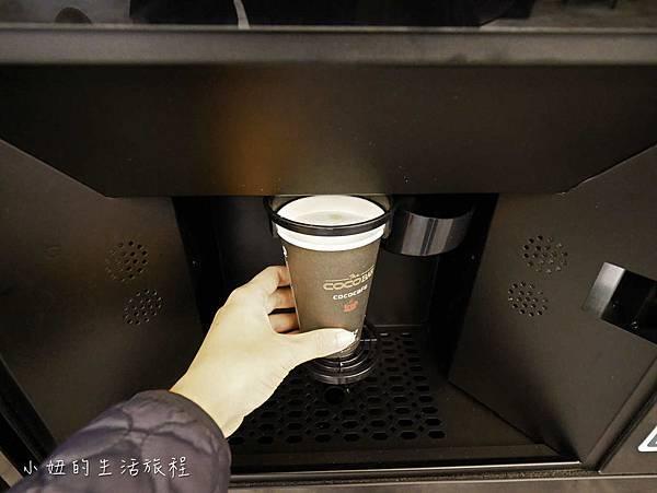 無人咖啡,松山機場-11.jpg