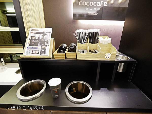 無人咖啡,松山機場-12.jpg