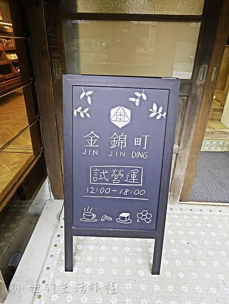 金錦町-5.jpg