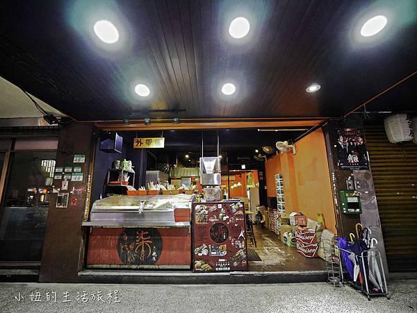 柒串燒屋,長安東路-2.jpg