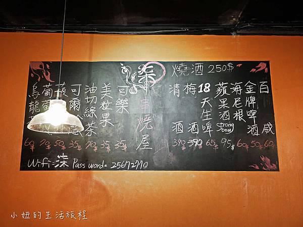柒串燒屋,長安東路-4.jpg