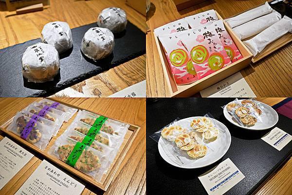 虹夕諾雅 東京,菊,早餐,消夜-1.jpg