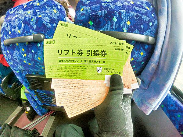 星野集團 RISONARE 山梨八岳,滑雪,品酒-2.jpg