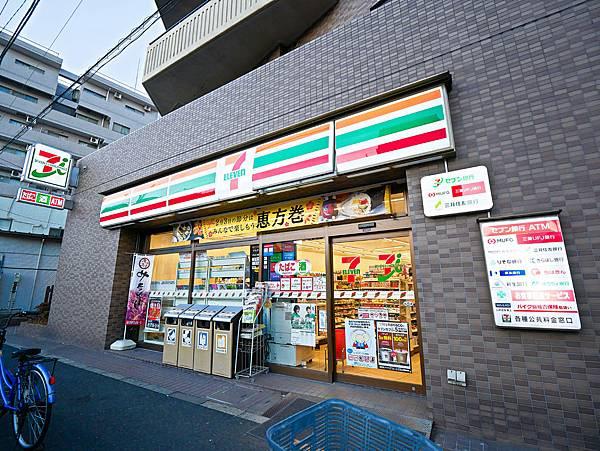 東京,清綠園民宿-35.jpg