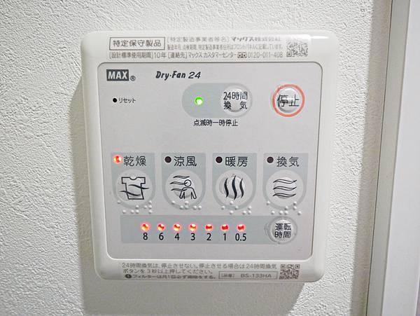 東京,清綠園民宿-39.jpg