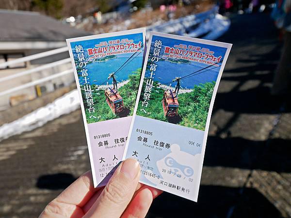 東京,採草莓,富士山,河口湖,纜車-31.jpg