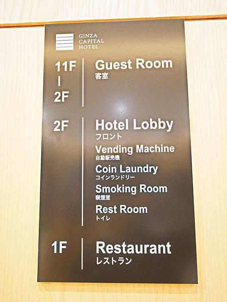 東京,萌季飯店,新富町站,築地站,飯店推薦-17.jpg